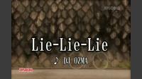 Lie-Lie-Lie