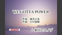 WE GOTTA POWER