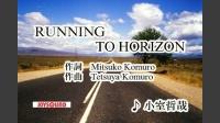 RUNNING TO HORIZON