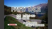 FAIRY TALE〈全英語詞〉