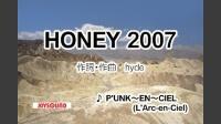 HONEY 2007