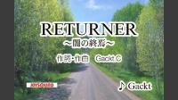RETURNER~闇の終焉~