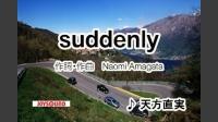 suddenly