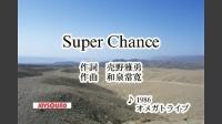 Super Chance