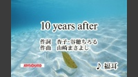 10 years after