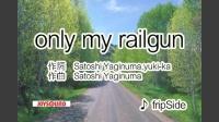 only my railgun
