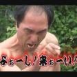 がんばれ! エガちゃんピン3 動画