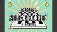 SELF PRODUCER