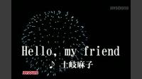 Hello,my friend