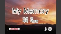 My Memory〈韓国語版〉
