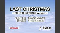 LAST CHRISTMAS~EXILE CHRISTMAS Version~