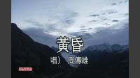 ホァンフン〈中国語版〉