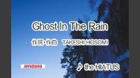 Ghost In The Rain〈全英語詞〉