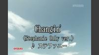 Changin'〈ステファニー・オンリー ver.〉