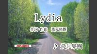 Lydia〈中国語版〉