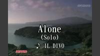 Alone (Solo)