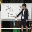 人気芸人極上の『鉄板ネタ』爆笑コレクション TEPPAN2014 動画