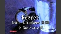 Regret feat. LGYankees HIRO