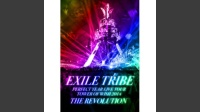 Keep On Singing(EXILE TRIBE PERFECT YEAR LIVE TOUR TOWER OF WISH 2014~THE REVOLUTION~)
