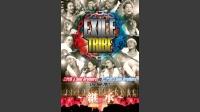 24karats STAY GOLD(EXILE TRIBE~継承~二代目 J Soul Brothers vs 三代目 J Soul Brothers)