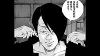 闇金ウシジマくん 動画