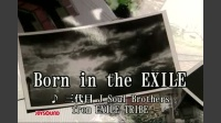 Born in the EXILE