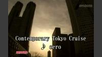 Contemporary Tokyo Cruise