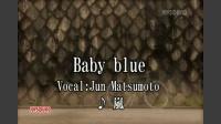 Baby blue Vocal:Jun Matsumoto