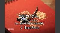 今好きになる。 -triangle story- feat. 榎本虎太朗(CV:花江夏樹)