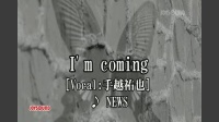 I'm coming [Vocal:手越祐也]