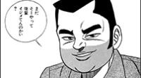 BE-BOP HIGHSCHOOL 動画