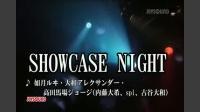 SHOWCASE NIGHT