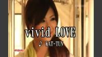 vivid LOVE
