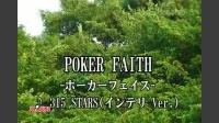 POKER FAITH -ポーカーフェイス-