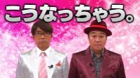 トゥルさま☆ 動画