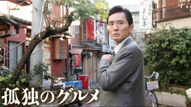 【ヒューマン 映画】孤独のグルメ