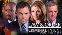 LAW & ORDER:クリミナル・インテント シーズン1 動画