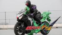 仮面ライダーW 動画