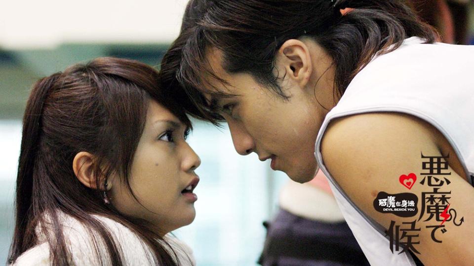Kingone wang and kirsten ren dating advice