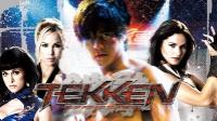 TEKKEN -鉄拳- 動画