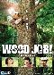 映画 「WOOD JOB!(ウッジョブ) ~神去なあなあ日常~」 【TBSオンデマンド】 動画