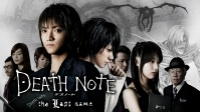 DEATH NOTE デスノート the Last name 動画