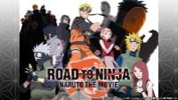 ROAD TO NINJA -NARUTO THE MOVIE- 動画
