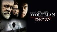 ウルフマン(2010) 動画