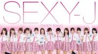SEXY-J ライブ at 六本木 morph tokyo(2016.5.13)