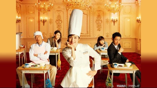 【ヒューマン 映画】Chef~三ツ星の給食~