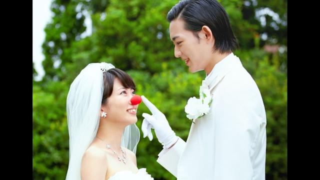 【恋愛 映画 おすすめ】泣き虫ピエロの結婚式