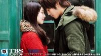 映画 「今日、恋をはじめます」 【TBSオンデマンド】 動画