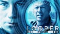 LOOPER/ルーパー 動画