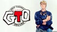 GTO 動画